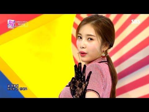 APRIL(에이프릴) - Oh! my mistake(예쁜 게 죄) Stage Mix