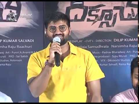 Diksoochi Movie Press Meet