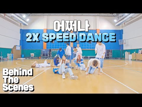 [ABehind] 2배속 커버댄스 | 세븐틴 SEVENTEEN - 어쩌나 Oh My! | 2x Speed Dance Cover (ENG SUB)