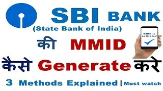 How to generate MMID for SBI Bank | 3 Methods Explained |  Must watch.