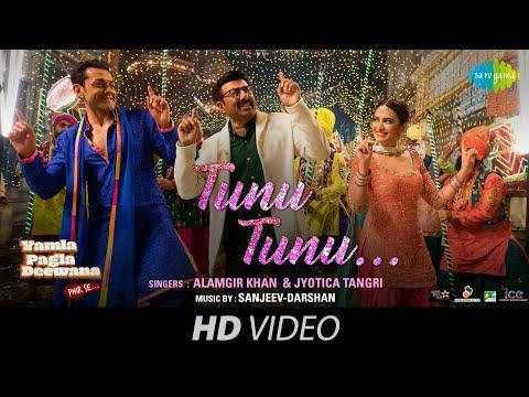 Tunu Tunu - Yamla Pagla Deewana Phir Se - Dharmendra - Sunny - Bobby - Kriti - Alamgir - Jyotica