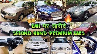 Buy Second Hand Premium Cars | BMW, Mercedes, Jaguar, Superb | Second Hand Luxury Car Market Delhi