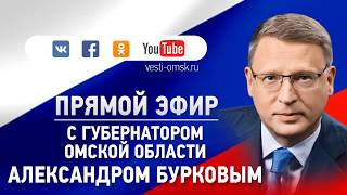Александр Бурков выступил в прямом эфире на Радио России и Россия-24