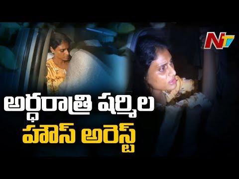 YS Sharmila taken into custody, dropped at her residence