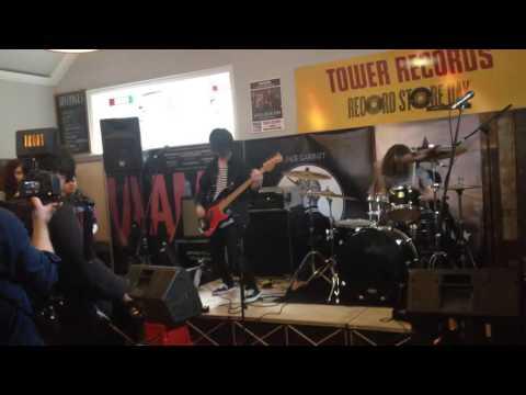 FangClub Band - Dream Catcher