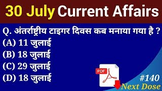 Next Dose #140 | 30 July 2018 Current Affairs | Daily Current Affairs | Current Affairs In Hindi