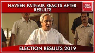 Naveen Patnaik Reacts After Results, Thanks People Of Odisha