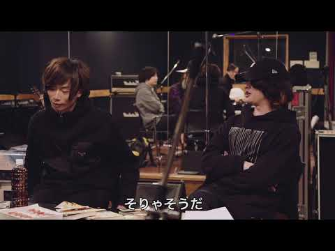 Sleepless in Japan Tour 〜Arena Episode Part 5〜