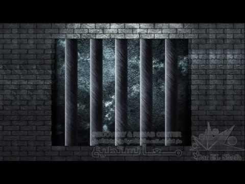 المخدرات - طريق الذل والهوان - قصة مسموعة عن الادمان