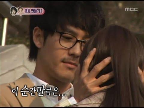 우리 결혼했어요 - We got Married, Park Jae-jung, UIE #04, 박재정-유이 20091226