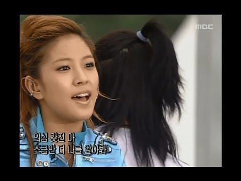BoA - My Name, 보아 - 마이 네임, Music Camp 20040703
