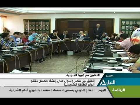 شاهد.. وصلة ردح بالتليفزيون المصري بين مذيعة وفريق الإعداد