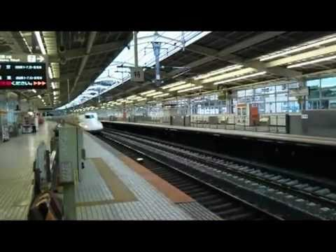 Baixar Crazy Fast and Safe Japanese Shinkansen train