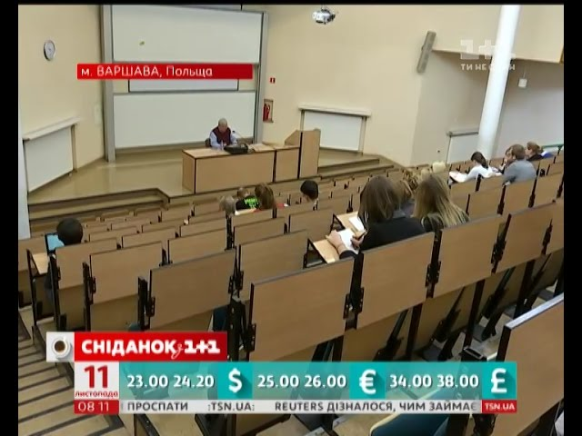 Почему все больше украинцев учатся в Польше - UniverPL