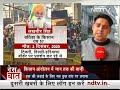 Des Ki Baat: आंदोलन के लिए किसानों ने लगाई जान की बाजी  - 26:22 min - News - Video