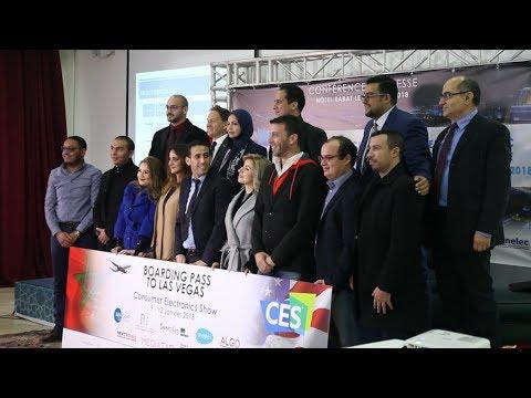 المغرب في معرض عالمي للإلكترونيات بأمريكا