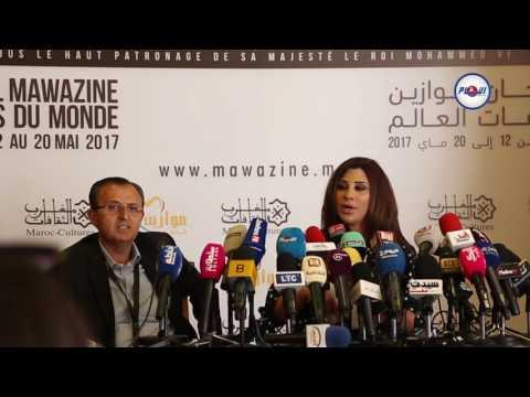 نجوى كرم تنفجر في وجه اللجنة الإعلامية لموازين:
