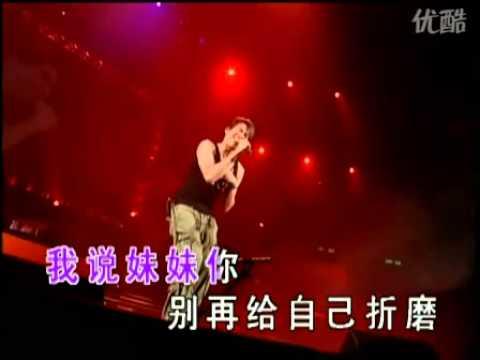 陶喆SOUL POWER演唱會-討厭紅樓夢
