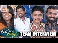 Rangula Ratnam Movie Team's Interview- Raj Tarun, Chitra Shukla