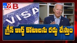 Joe Biden promises to reform H-1B visa system..