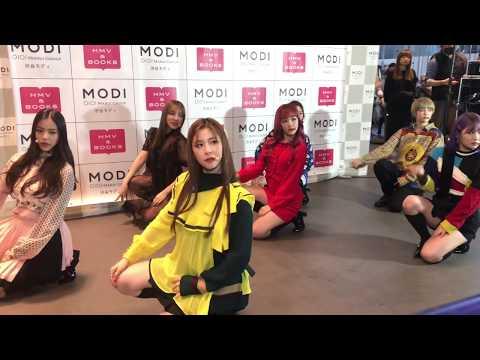 【FanCam】20181118 공원소녀(GWSN) 'Puzzle Moon (퍼즐문)'  SHIBUYA MODI