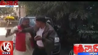 BJP Leader Beats Up District Transport Officer For Removin..