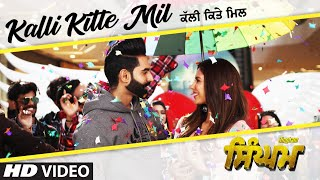 Kalli Kitte Mil – Kulwinder Dhillon – Singham Video HD