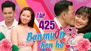 WANNA DATE #425 UNCUT| Kissing before pushing the button-The lovely middle-aged couple