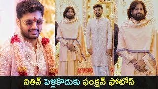 Nithin pellikoduku function moments- Nithin Shalini-Pawan ..