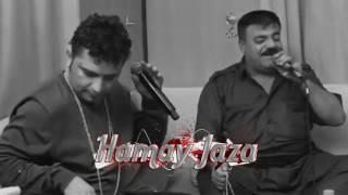 Aram Shaida w Rebwar Malazada 2017 Danishtny Muhsin Halabjay ( Ay Mane Mane )  ئەی مەنێ مەنێ
