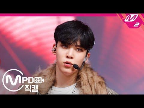 [MPD직캠] 에이티즈 윤호 직캠 'Say My Name' (ATEEZ YUNHO FanCam) | @MCOUNTDOWN_2019.1.17