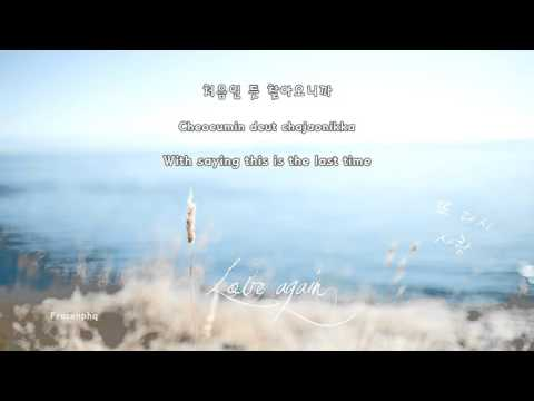 [Lyrics][Eng/Han/Rom] Lim Chang Jung - Love Again