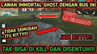 PARAH!!! BUG INI MEMBUAT KITA TIDAK BISA DI KILL!! || FREE FIRE INDONESIA