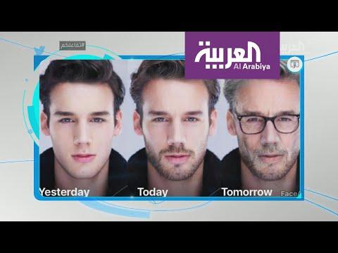 تفاعلكم   تحذيرات من تطبيق Face App وتحدي صور التقدم في العمر