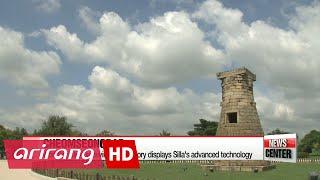 Gyeongju Historical Area, where Silla Dynasty comes to life