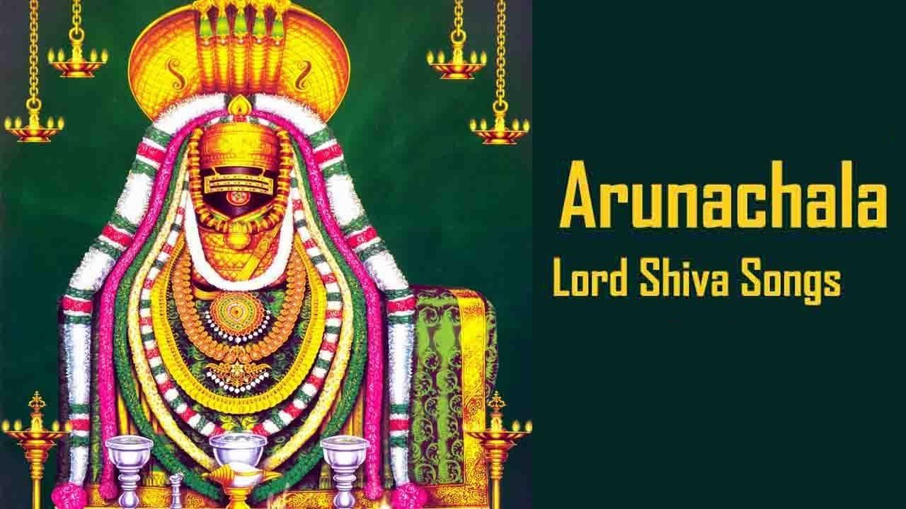 BEST CHANTING MEDITATION ON YOUTUBE : Arunachala Siva