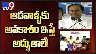 CM KCR speech at Kanti Velugu Scheme in Medak district..