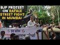 BJP Protest on Rafale Street Fight in Mumbai | NewsX