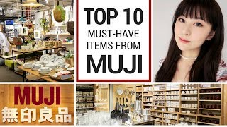 Top 10 Things to Buy at Muji   JAPAN SHOPPING GUIDE