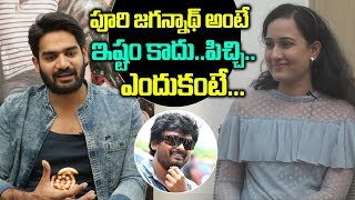 RX100 Karthikeya Emotional Words about Director Puri Jagan..
