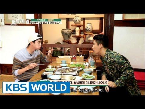 One of Korea's TOP 3 bulgogi [Battle Trip / 2016.11.20]