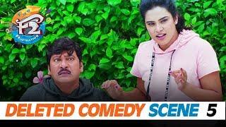 F2 Deleted Comedy Scene 5- Venkatesh, Varun Tej, Tamannah,..