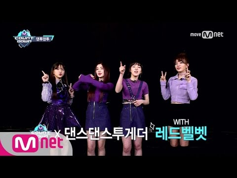 [Dance Dance Together with Red Velvet] KPOP TV Show | M COUNTDOWN 170216 EP.511