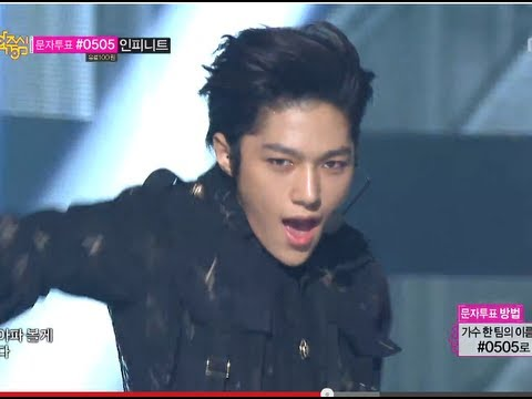 INFINITE - Destiny, 인피니트 - 데스티니 Music Core 20130803