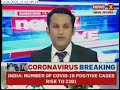 CORONAVIRUS INDIA UPDATE LIVE: INDIA CONFIRMED CASES SPIKES TO 2301