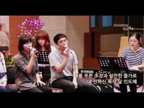 [어노인팅] 선하신 목자 (acoustic ver.)