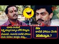 Jagapathi Babu And Sunil Best Comedy Scenes Back to Back | Rajendra Prasad Comedy Scenes | TeluguOne