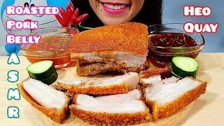 ASMR Roasted Pork Belly Lechon Eating Sounds