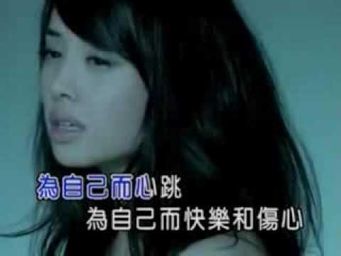 jolin tsai最终话 Zui Zhong Hua