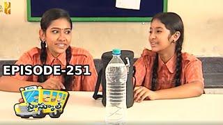 High School (హై స్కూల్ ) Telugu Daily Serial - Episode 251 || Mana Entertainments